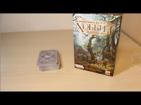Обзор карточной игры Хоббит