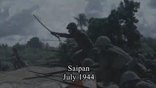 Скачать The Last Banzai Attack In History