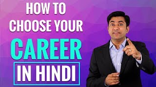 How to Choose a Career - The Right Way | Hindi