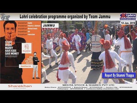 Jammu Kashmir News Round Up 12  Jan 2018