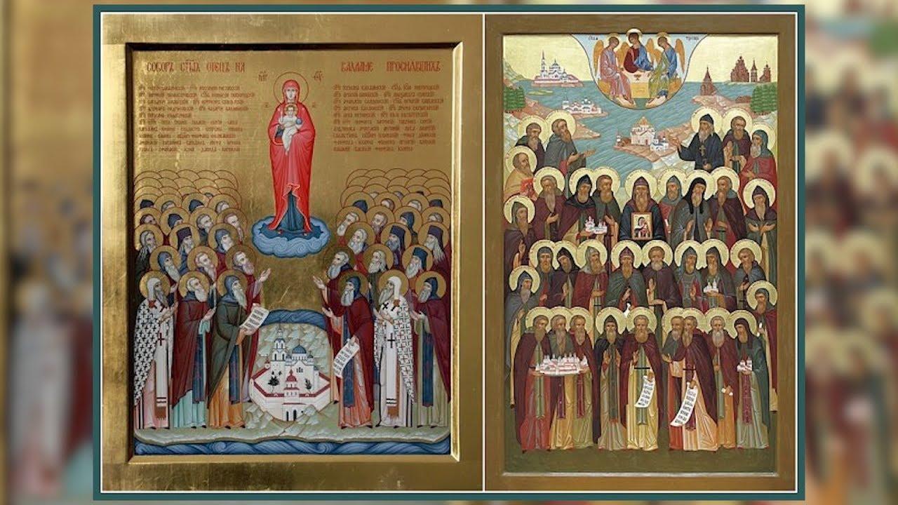 Αποτέλεσμα εικόνας για 34 мученика  Валаамского монастыря