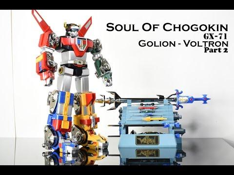 Review Soul Of Chogokin GX 71 Golion