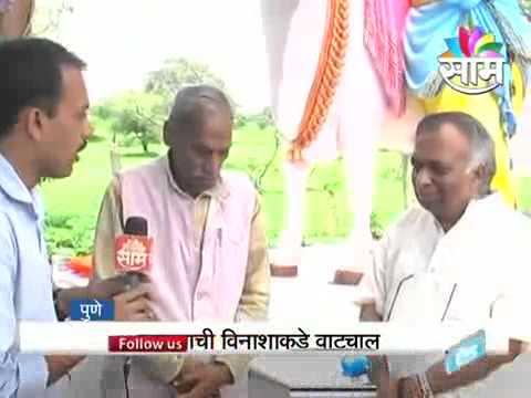 (Zero Budget Natural Farming)Suhas Deshmukh With Subhash Palekar & Vijay Bhatkar Pune Workshop
