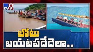Godavari boat tragedy : బోటును బయటకు తీయడం ఎలా సాధ్యం? - TV9