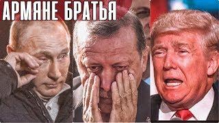 Срочно! После резолюций Конгресса США Путин прослезился