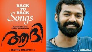 Aadhi Back to Back Songs | Pranav Mohanlal | Jeethu Joseph | Anil Johnson