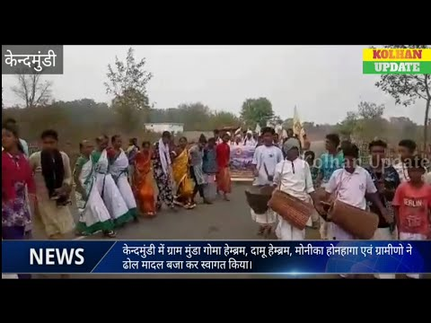 Report ,Jamshedpur, Rajnagar, Chaibasa || Kolhan Update Breaking News || 2020