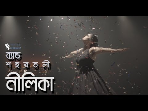 Nilika (নীলিকা) By Band Shohortoli l Bangla Music Video 2018 l Mishu Khan l Barovoot Production thumbnail