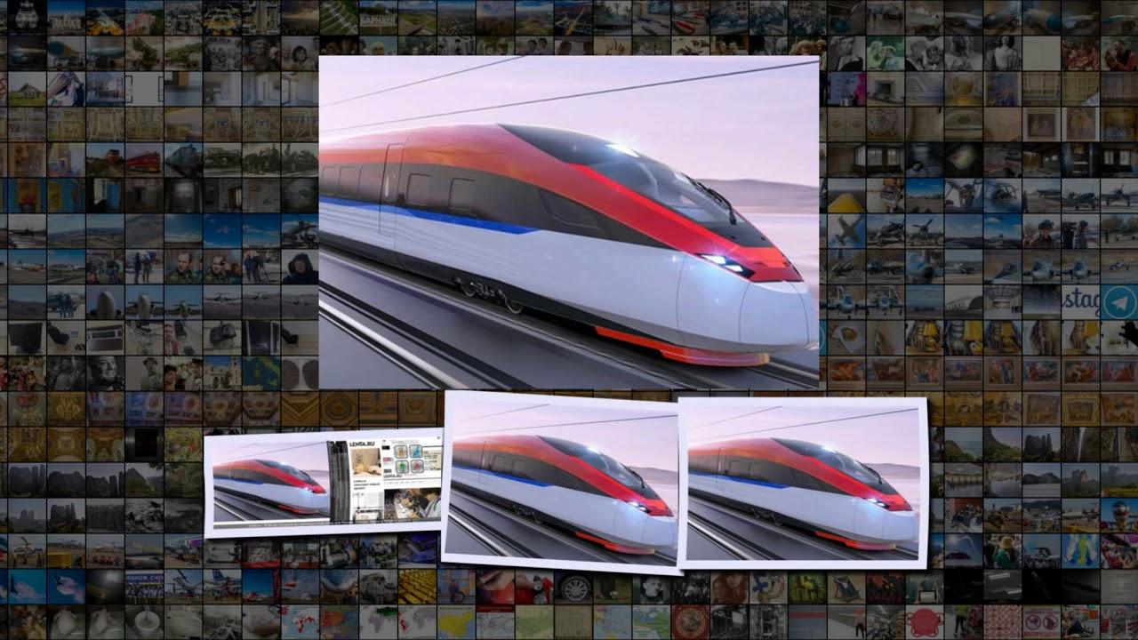 В Китае показали высокоскоростной поезд для России Техника Наука и техника