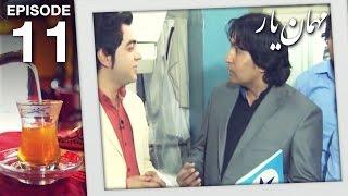 مهمان یار - فصل ششم  - قسمت یازدهم / Mehman-e-Yaar - Season 6 - Episode 11