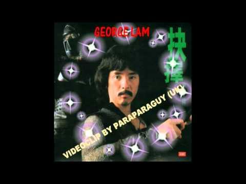GEORGE LAM 林子祥 ~ DSCHINGHIS KHAN 成吉思汗(CHINESE CANTONESE VERSION ) 1979