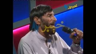AVt Khyber | Pregida Ma Pregida Almas Khan Khalil With Bakhtiyar Khattak and Hamayoon Khan