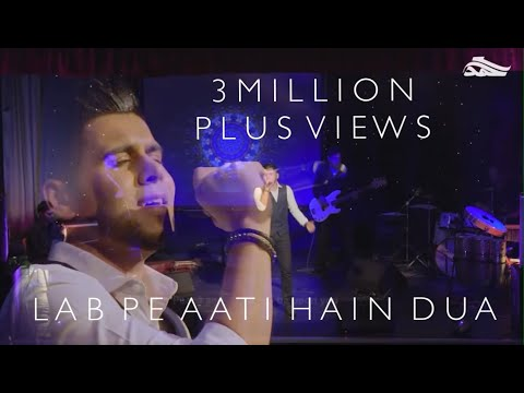 Ahmad Hussain | Lab Pe Aati Hai Dua | Dedicated...