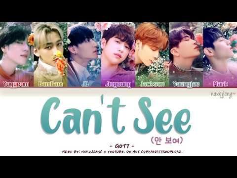 GOT7 (갓세븐) – CAN'T SEE (안 보여) (Color Coded Lyrics Eng/Rom/Han/가사)