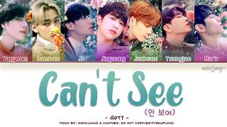 GOT7 (갓세븐) - CAN'T SEE (안 보여) (Color Coded Lyrics Eng/Rom/Han/가사)