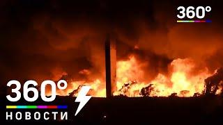 Крупный пожар в Милане: черный дым поднимается над городом. Видео