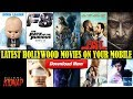 Download Latest Hollywood Movies For Free On Your Mobile Device !! Quick & Easy !!