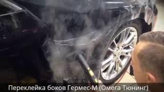 видео Антигравийная пленка на автомобиль: отзывы автомобилистов. Как наклеить защитную пленку на авто