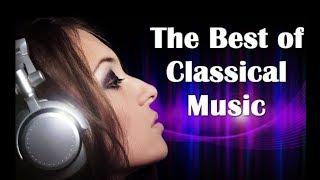 Классическая Музыка - Избранное/  Classical Music -  Favorites