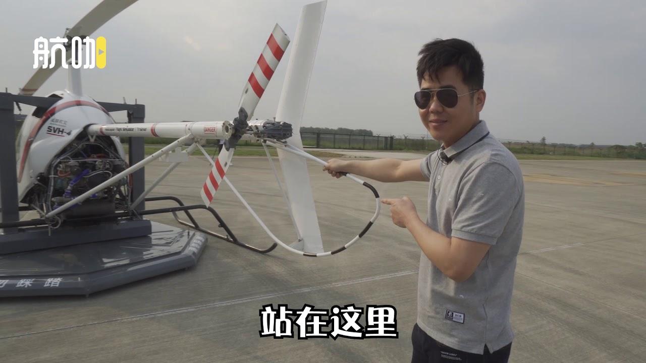 直升機體驗活動 @ 台中