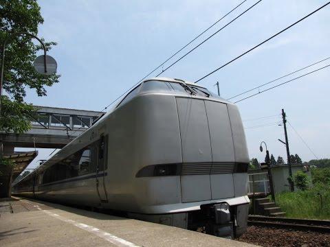 JR西日本 七尾線 特急サンダーバード5号 中津幡⇒七尾 JR West Nanao Line Ltd Exp Thunderbird Naka-Tsubata ⇒ Nanao