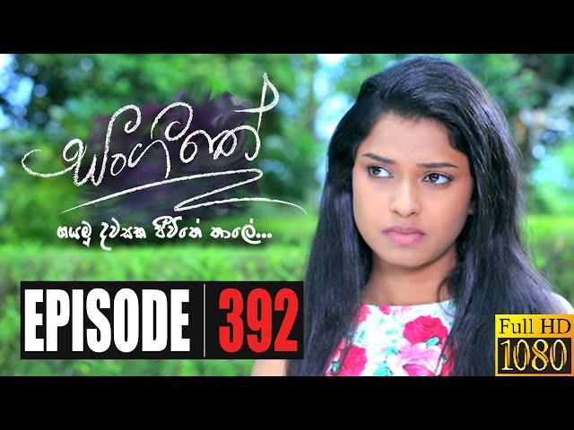 Sangeethe   Episode 392 21st October 2020