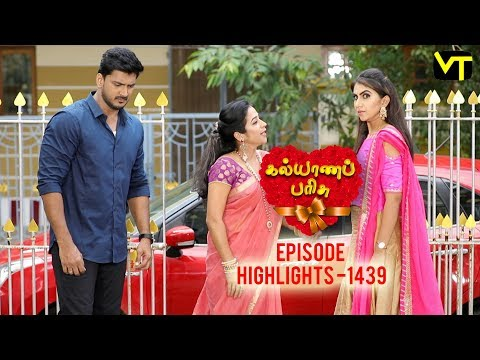 Kalyanaparisu Tamil Serial Episode 1439 Highlights on Vision Time. Let's know the new twist in the life of  Kalyana Parisu ft. Arnav, srithika, SathyaPriya, Vanitha Krishna Chandiran, Androos Jesudas, Metti Oli Shanthi, Issac varkees, Mona Bethra, Karthick Harshitha, Birla Bose, Kavya Varshini in lead roles. Direction by AP Rajenthiran  Stay tuned for more at: http://bit.ly/SubscribeVT  You can also find our shows at: http://bit.ly/YuppTVVisionTime    Like Us on:  https://www.facebook.com/visiontimeindia