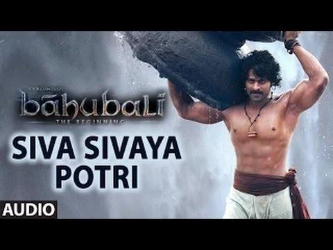 Siva Sivaya Potriyae  - Bahubali HD Full...