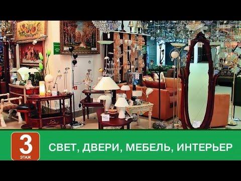 Купить мебель в Москве. Мягкая, офисная, детская мебель. Магазин мебели. Каширский двор.