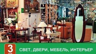Купить мебель в Москве. Мягкая, офисная, детская мебель. Магазин мебели. Каширский двор.(, 2015-12-13T00:14:56.000Z)