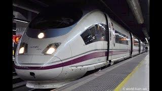 スペイン国鉄の高速列車 AVE [S103, S112, S100]