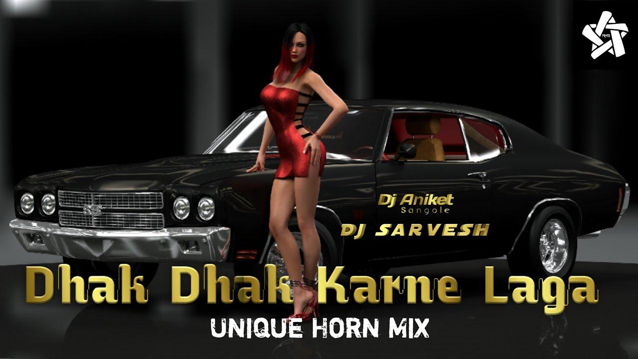Dhak Dhak Karne Laga Remix (Unique Horn Mix) | Dj Sarvesh | Dj Aniket Sangola Remix