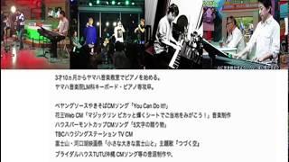 KANGAROO `98/熱帯Jazz楽団 (Live録音/Pf.山田高大) たっくやまだ/TAK-Y...