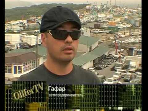 Купить часы во Владивостоке мужские - YouTube