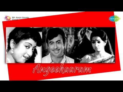 Angeekaram | Neela Jalasayathil (F) Song