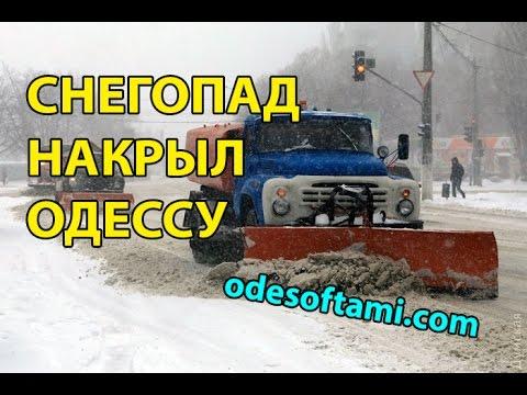 аэропорт КОЛЬЦОВО -> Пассажирам -> Онлайн-табло