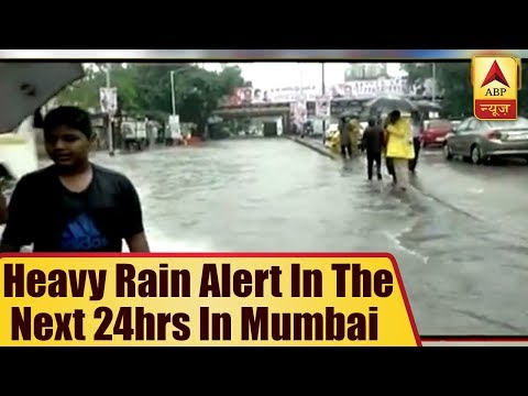 Heavy Rain Alert In The Next 24hrs In Mumbai | ABP News thumbnail