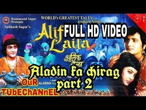 Aladin And the magic lamp part 2 | ARABIAN NIGHTS | FULL HD MOVIE |