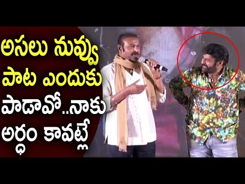 Mohan Babu Satires On Balayya Mama Ek Peg...
