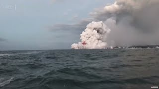 Video 'Life-changing experience': Lava bomb hits tourist boat in Hawaii download MP3, 3GP, MP4, WEBM, AVI, FLV Juli 2018