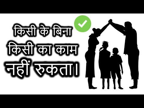 Inspirational Success Story । Best Motivational Video in Hindi । Ankur Rathi
