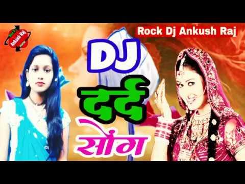 शायरी मिक्स हिन्दी गाना Dj remix Lavkush Raj mixing point 8827845032