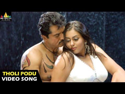 1977 Jarigindi Yemiti Songs | Tholipodduna Video Song | Sarath Kumar, Namitha | Sri Balaji Video