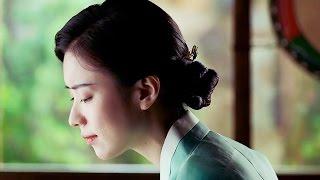 Video Han Hyo Joo x Yoo Yeon Seok   LOVE, LIES MV   Lies download MP3, 3GP, MP4, WEBM, AVI, FLV September 2018