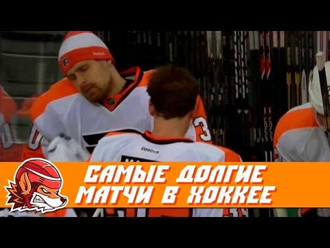 Как играют овертайм в хоккее