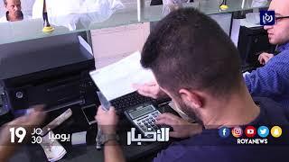 ارتفاع حوالات الأردنيين العاملين بالخارج 1.2% خلال 7 أشهر - (6-9-2017)