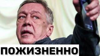Фото Михаилу Ефремову грозит новый срок: актера везут в Москву для дачи показаний