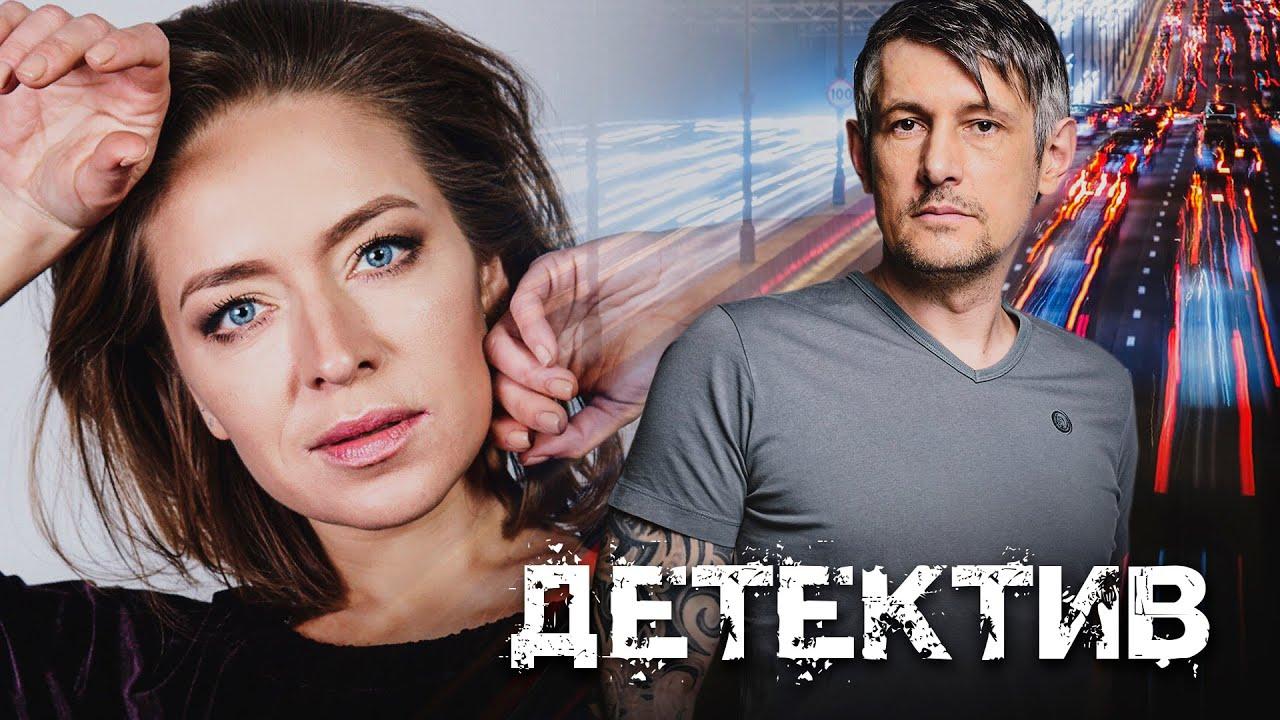 ПЕРВОКЛАССНЫЙ ДЕТЕКТИВНЫЙ СЕРИАЛ  Бигль  Русский детектив  Премьера HD