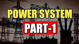 Power System In Hindi Theory Part-1 | Electrical Engg In Hindi |