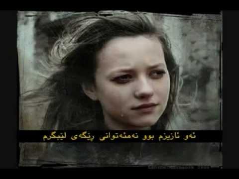 Morteza Pashaei - Yeki Hast Music